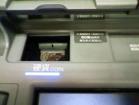 ATMで銀行口座から小銭を引き出しする方法ッ!コンビニで可能?