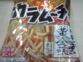 カラムーチョの期間限定、日本一辛い黄金一味。まあまあ辛い。