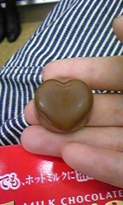 ハートチョコレートなう