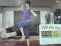 Wii FitのCMの松嶋菜々子は美しい。(三回目)