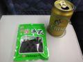 出発と同時にビール缶のプシュプシュ音がそこここで上がる新 幹線車