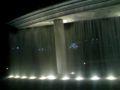 和田倉門噴水公園ひさしぶり。落ち着くの