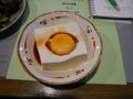 これも旨かった。真ん中に仲秋の名月を模した半熟卵。ポン酢でいただ