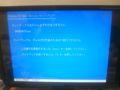 Windows修復インストールしようとしたら……なにこれ……
