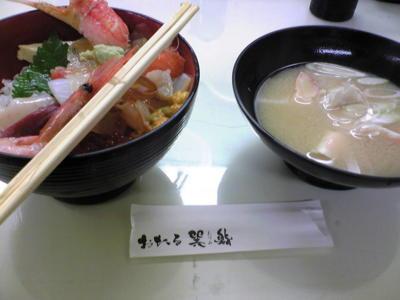 北海道展@そごう