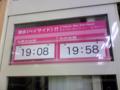 博多湾なう。 イマココ! L:福岡県福岡市東区西戸崎1丁目6−24
