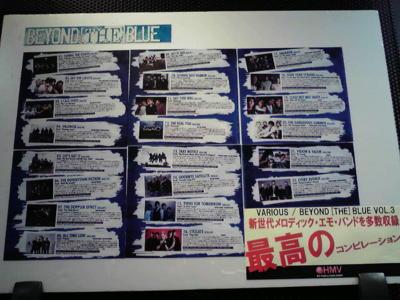 HMV新宿タカシマヤタイムズスクエア店JUN先輩ありがとうございます!!