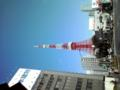 東京タワーが超キレイなう