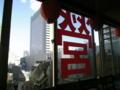 今日の渋谷食堂