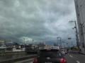 新居浜なう。台風行っても青空みえずぅ〜