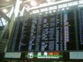 成田空港2タミなう