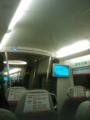 AELで香港駅まで移動