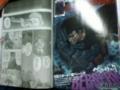 「ヤングアニマル」買った。『ベルセルク』は唯一全巻揃えている漫画