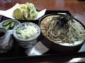 昼食べたところ、西金砂そば工房の野菜天ざる、1000円。ここ山奥でケ