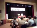 沖縄国際大学教授 狩俣恵一 八重山の他界観とマレビト論