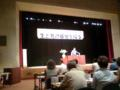 明治大学文学部教授 立野正裕 生と死の基層への旅〜柳田国男著「遠野