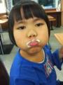 ソフトクリームを食べに行ったようなもの 東京の帰り。反対車線の上