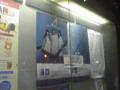 Perfume@大阪城ホール観てきた 楽しかった! 3時間があっという間