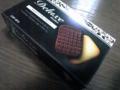 チョコハーフラングドシャ 360kcal