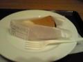 これがカプチーノチーズケーキ、カプチーノ味のニューヨークチーズケ