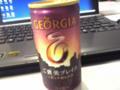 このコーヒーがめちゃめちゃ美味しい!