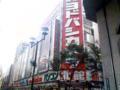 西新宿到着なう。ヨドバシの創業者は富士見出身