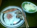 朝ご飯!鮭!
