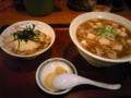 山田うどん やっと夕食にありつける。