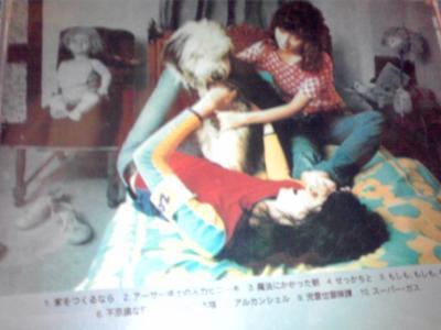 「スーパー・ガス」裏ジャケの加藤和彦とミカ元夫人と犬。 「スーパー・ガス」裏ジャケの加藤和彦 個
