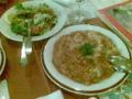 トルコ料理食べ行った
