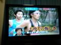 桜坂に一足早くアナログ放送終了がきたらしい。これREGZA 42型