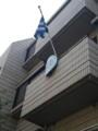 ギリシャ大使館は 普通のマンションでした。