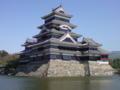 松本城なう。手前の池に柵がないのがよいなあと。
