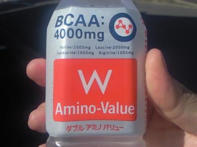 アミノ酸を飲みながらお散歩なう。今日は快晴!ただいまのBGMは40m