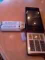 祖師ヶ谷大蔵のドトールで休憩なう。アマダナ携帯は充電切れ寸前なの