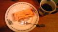 夕食時に食べなかったapple pie を食べる