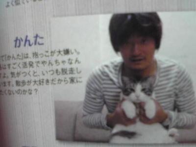 祐介と猫②