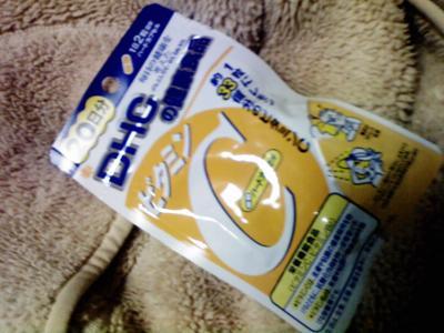 口内炎の薬と一緒に、初めてDHCのサプリメントをかってみたけど口内炎
