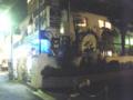 The Ghetto (百人町)ラブホを改造し壁面はグラフに覆われギャラリー、室