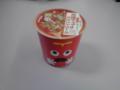 今日のランチ:ムックも食べたい!完熟トマトのミネストローネ  かわ