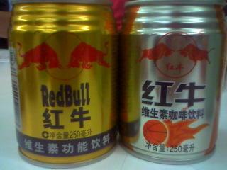 中国レッドブル!左が本物、右がパチモン(笑)