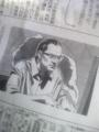 新聞の連載小説の押し絵がデスノの夜神父にしか見えない@中日新聞