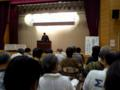 基調講演 前津榮健沖縄国際大学教授 条例制定の意義と課題