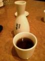 熱燗のようにコーヒーを飲むのも悪くない