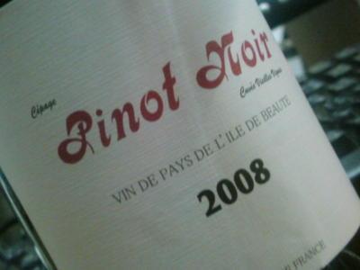 珍しいコルシカ島のワイン。しかもピノ・ノワール100%だす。コルシカ