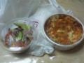 FLOのお総菜買ってきた。うまそう。生ハムのマスタードマリネとラザニ