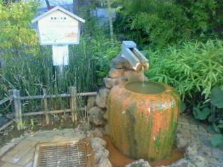 手湯なう 洞爺湖温泉には手湯や足湯が随所にあります。