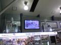 田町駅のキオスクはウィダーステーションなり
