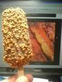 うなぎを肴に、アイス食べてる。 #eat_ice