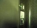 N700、なう。イマココ! L:東京都千代田区丸の内一丁 目9
